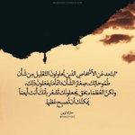 #الخميس_الونيس Twitter Photo
