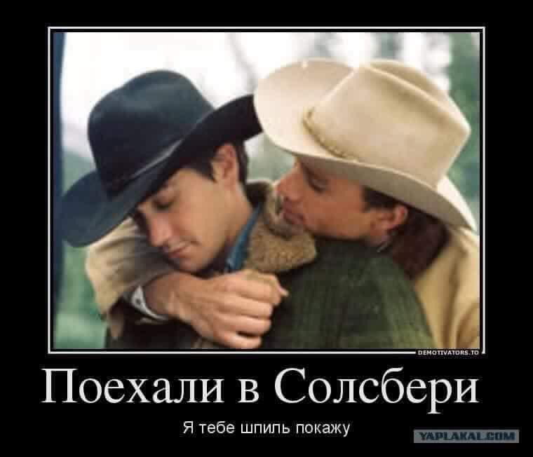 """ЛГБТ-спільнота заступилася за підозрюваних в отруєнні Скрипалів: Багато росіян """"проявляють свою природу"""" лише за кордоном - Цензор.НЕТ 8967"""