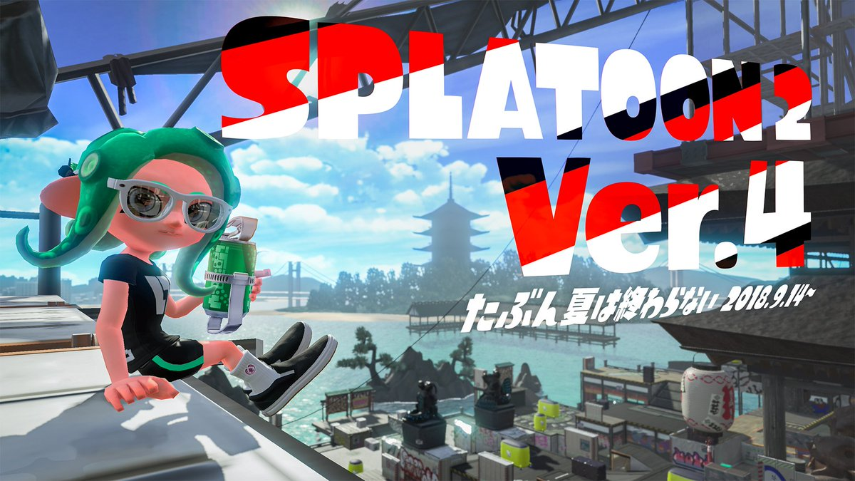 Splatoon(スプラトゥーン)'s photo on Direct