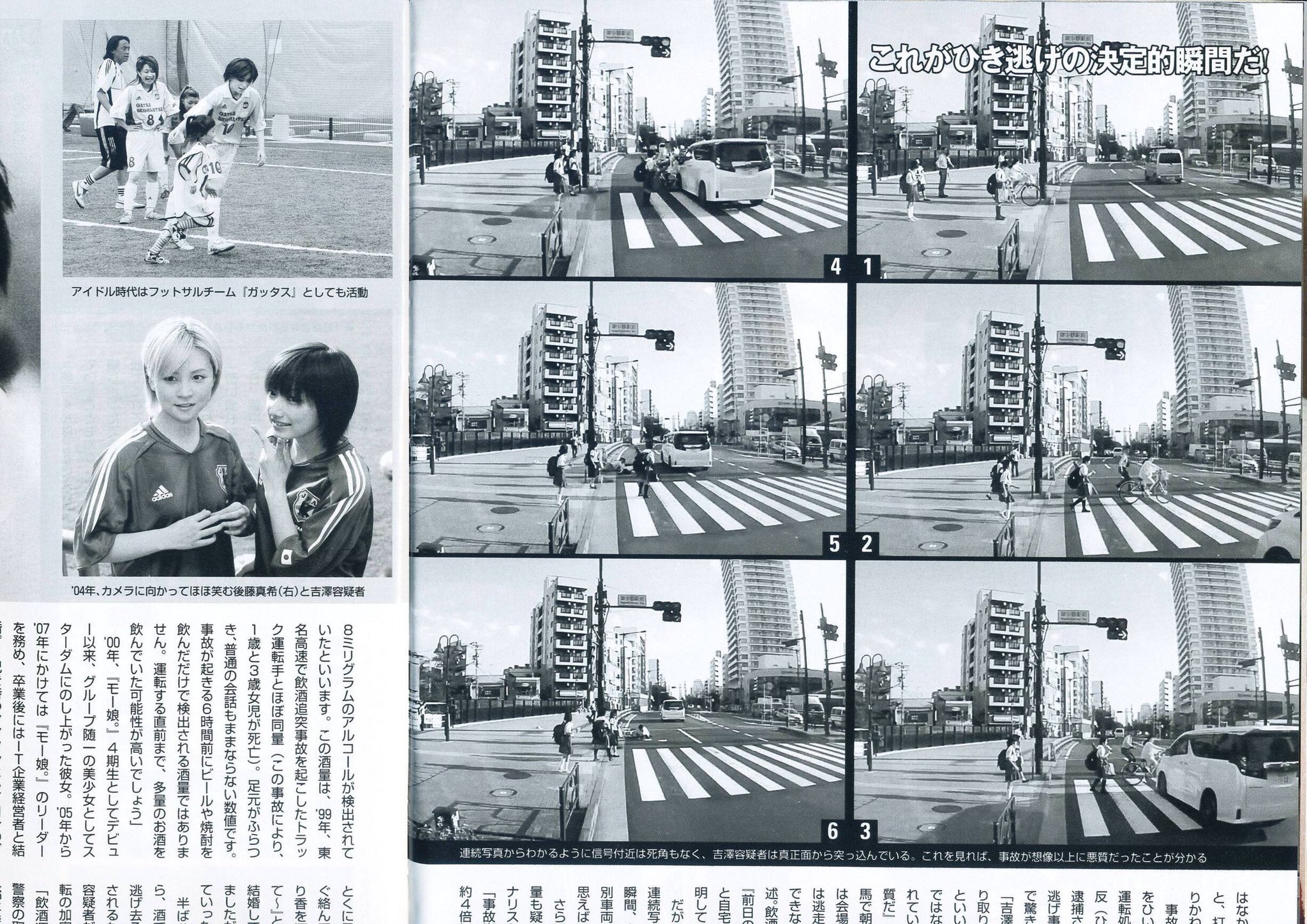 画像,吉澤ひとみ これはあかんやろ(U´・ω・`U) https://t.co/43u8RvP7eT。