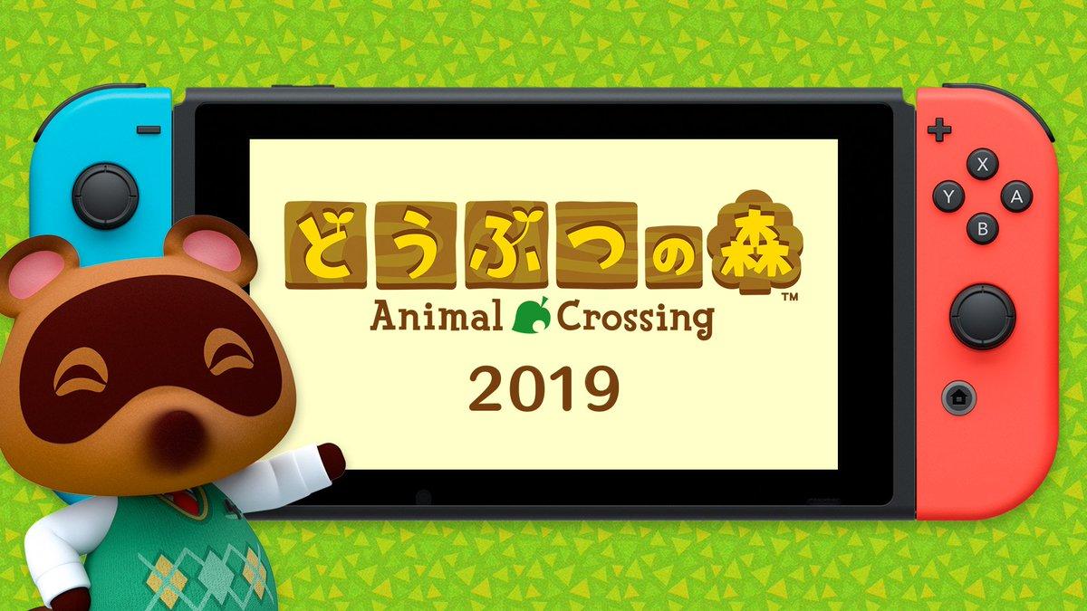 RT @Nintendo: 『どうぶつの森』の最新作がNintendo Switchで2019年に発売決定!#NintendoDirectJP https://t.co/fWa3hdl0cz...