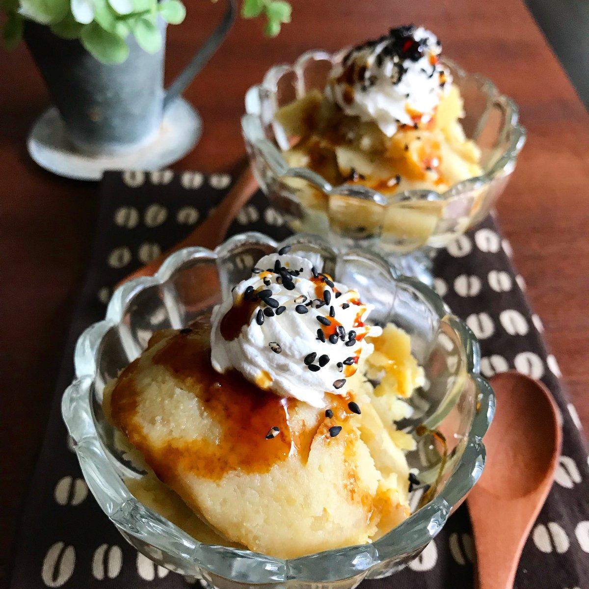 これは美味しそう!プリンスイートポテトがレンジで簡単に出来ちゃいます!