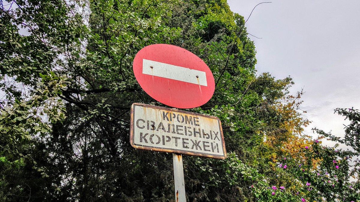 ПДД в г.Ош