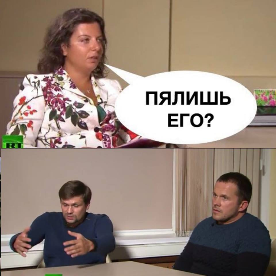 Ложь и фабрикация, которые оскорбляют мыслящую публику, - западные СМИ об интервью россиян, подозреваемых в отравлении Скрипаля - Цензор.НЕТ 565
