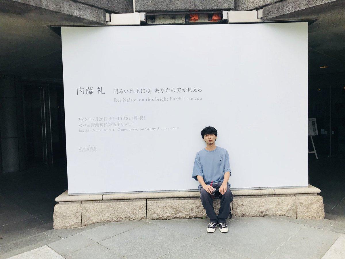 内藤礼 hashtag on Twitter