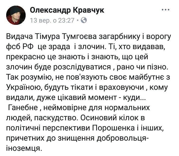 Российская студентка, опубликовавшая видео о вбросе бюллетеней на выборах 9 сентября, пропала - Цензор.НЕТ 4445