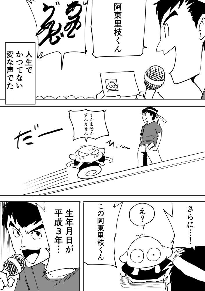 阿東 里枝さんの投稿画像