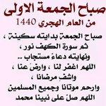 علي الحبيب Twitter Photo