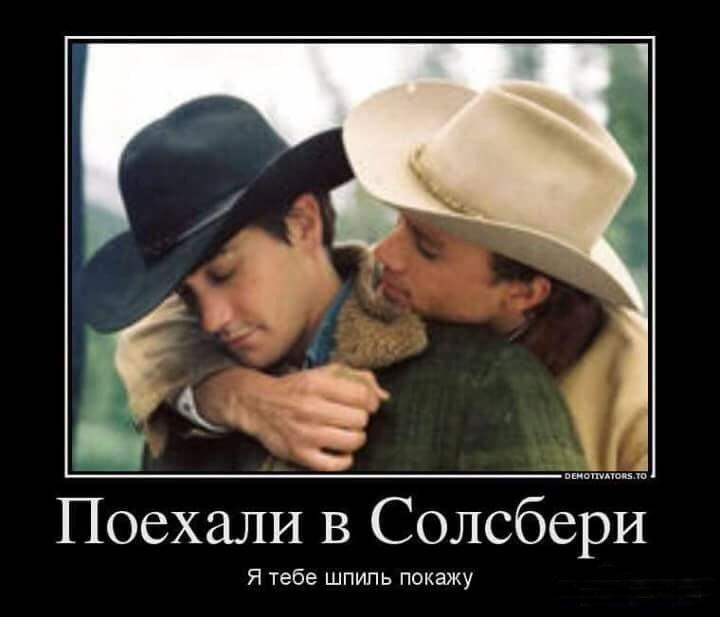 Ложь и фабрикация, которые оскорбляют мыслящую публику, - западные СМИ об интервью россиян, подозреваемых в отравлении Скрипаля - Цензор.НЕТ 5515