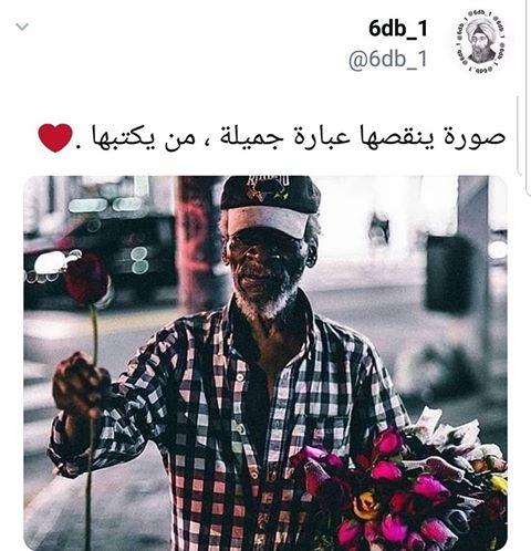 #اليوم_وين_بتروحون Photo