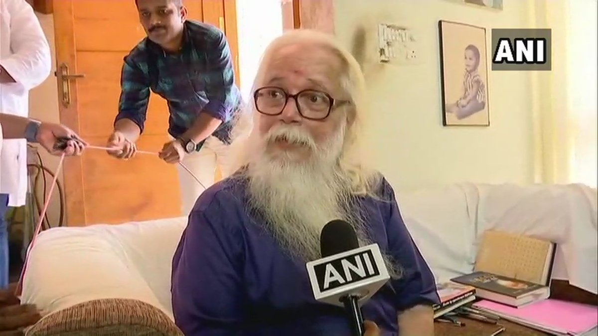 I am yet to see the judgement. All I know is that Rs 50 lakh will be given as compensation and a judicial inquiry will be conducted: ISRO scientist Nambi Narayan