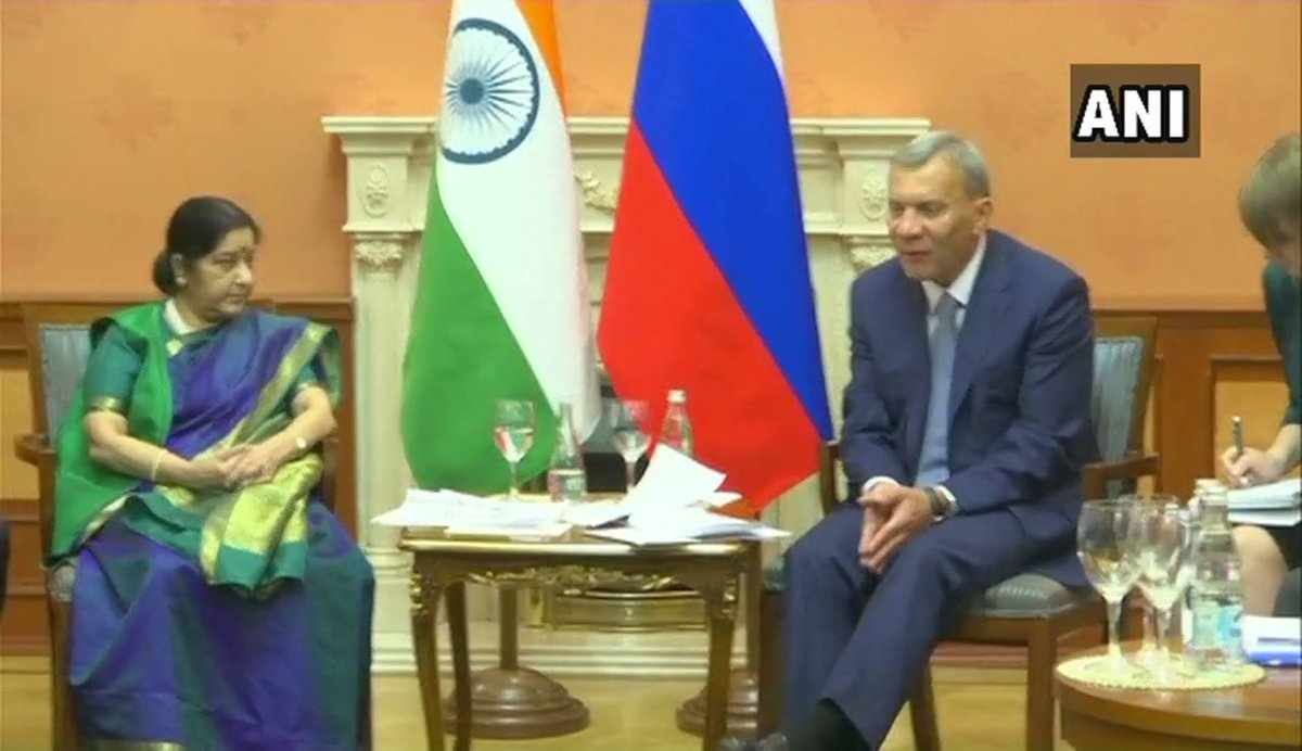 Union External Affairs Minister Sushma Swaraj meets Russian Deputy Prime Minister Yury Borisov in Moscow. #Russia