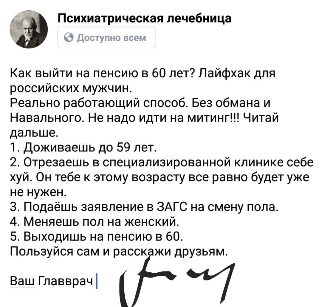 Нові санкції проти РФ, обіцяні Мей через отруєння Скрипалів, Велика Британія введе після Brexit, - Тhe Telegraph - Цензор.НЕТ 9128