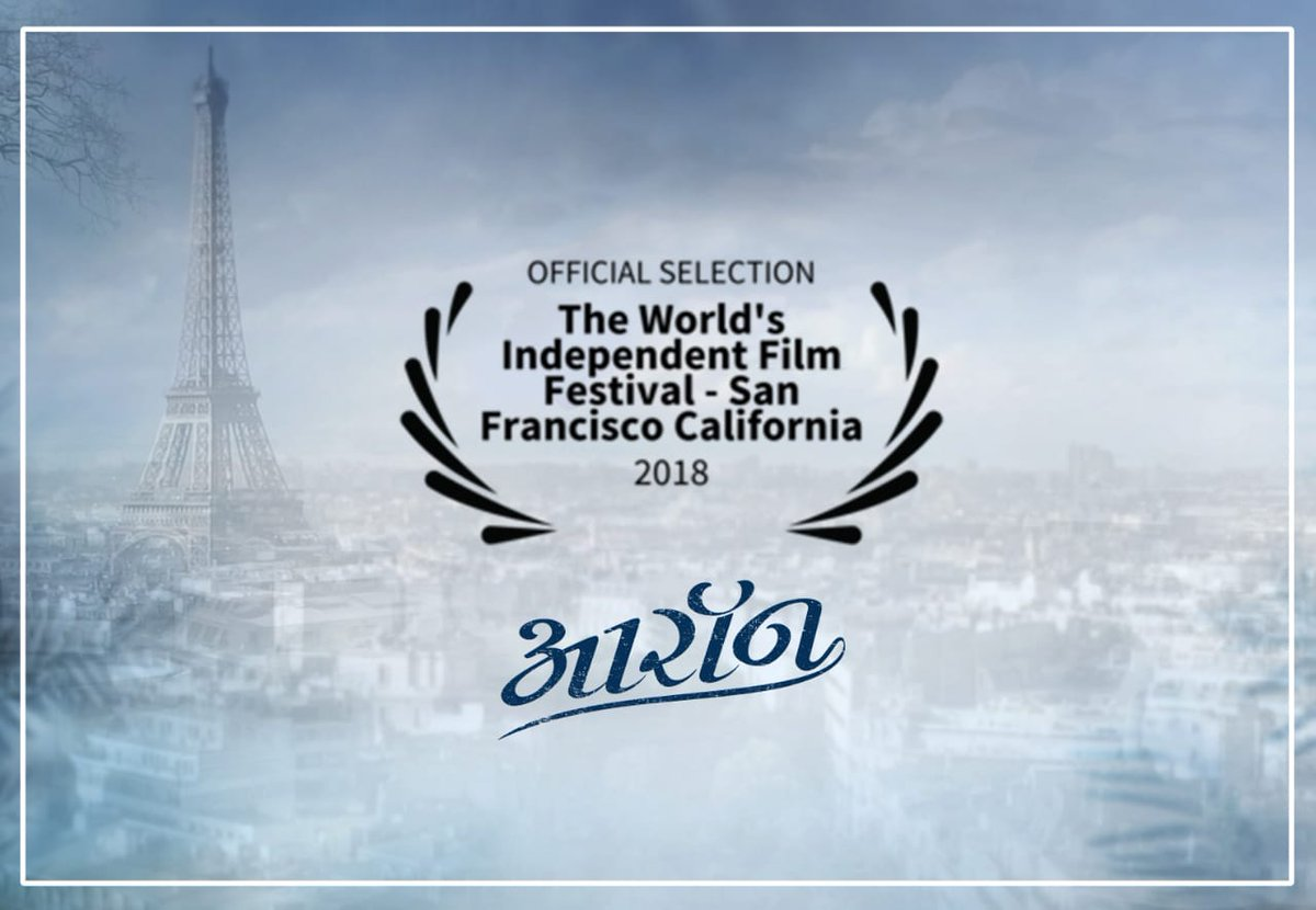 Aaron On Twitter Aarons International Journey Continues In The USA With Selection For Renowned Worlds Independent Film Festival