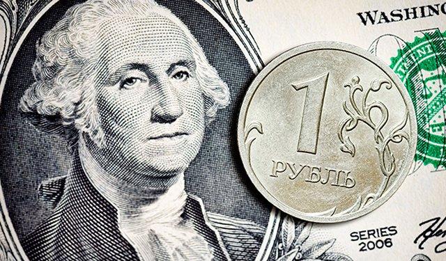 В Кремле прокомментировали возможный отказ от доллара США: Фото