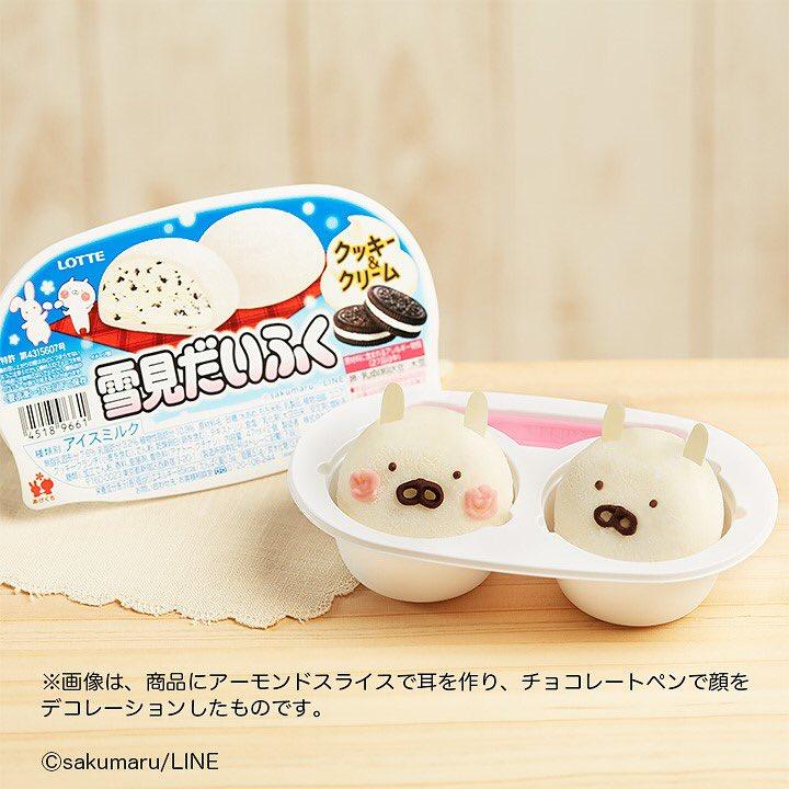 ✨雪見だいふくとうさまるがコラボ✨ クッキー&クリーム❄️17日から発売です! ※写真の雪見だいふくは宣伝用にデコレーションしてくれたものです。実物は真っ白です❄️ 簡単にデコれそうなので真似してみるのもいいですよね☺️ ぜひもちもち雪見だいふくで至福の時間を✨