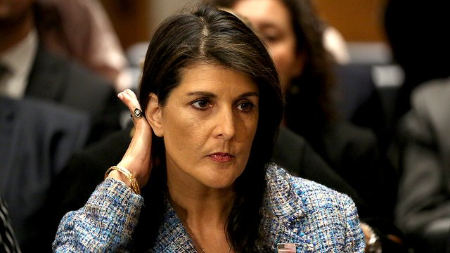 State Dept spent more than $52,000 on Nikki Haley's apartment curtains: report https://t.co/LPk3qYKsYc