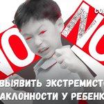 В Казани Twitter Photo