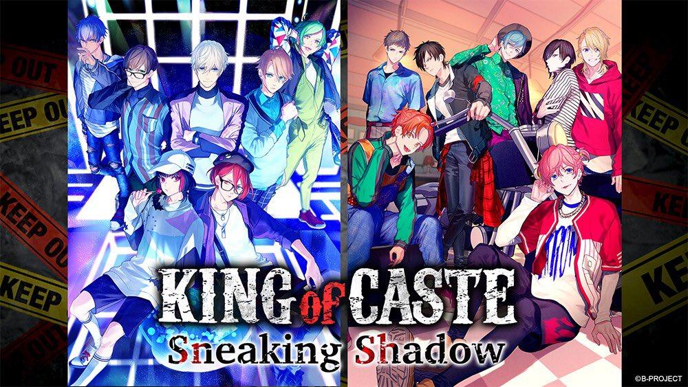 【NEWS】B-PROJECT『KING of CASTE 〜Sneaking Shadow〜 』 雪広うたこ氏撮り下ろしビジュアルを公開しました。そして特設サイトも本日OPEN!! さらにAGF2018への出展も決定! bpro-official.com/sp/kingofcaste… #Bプロ #KoC