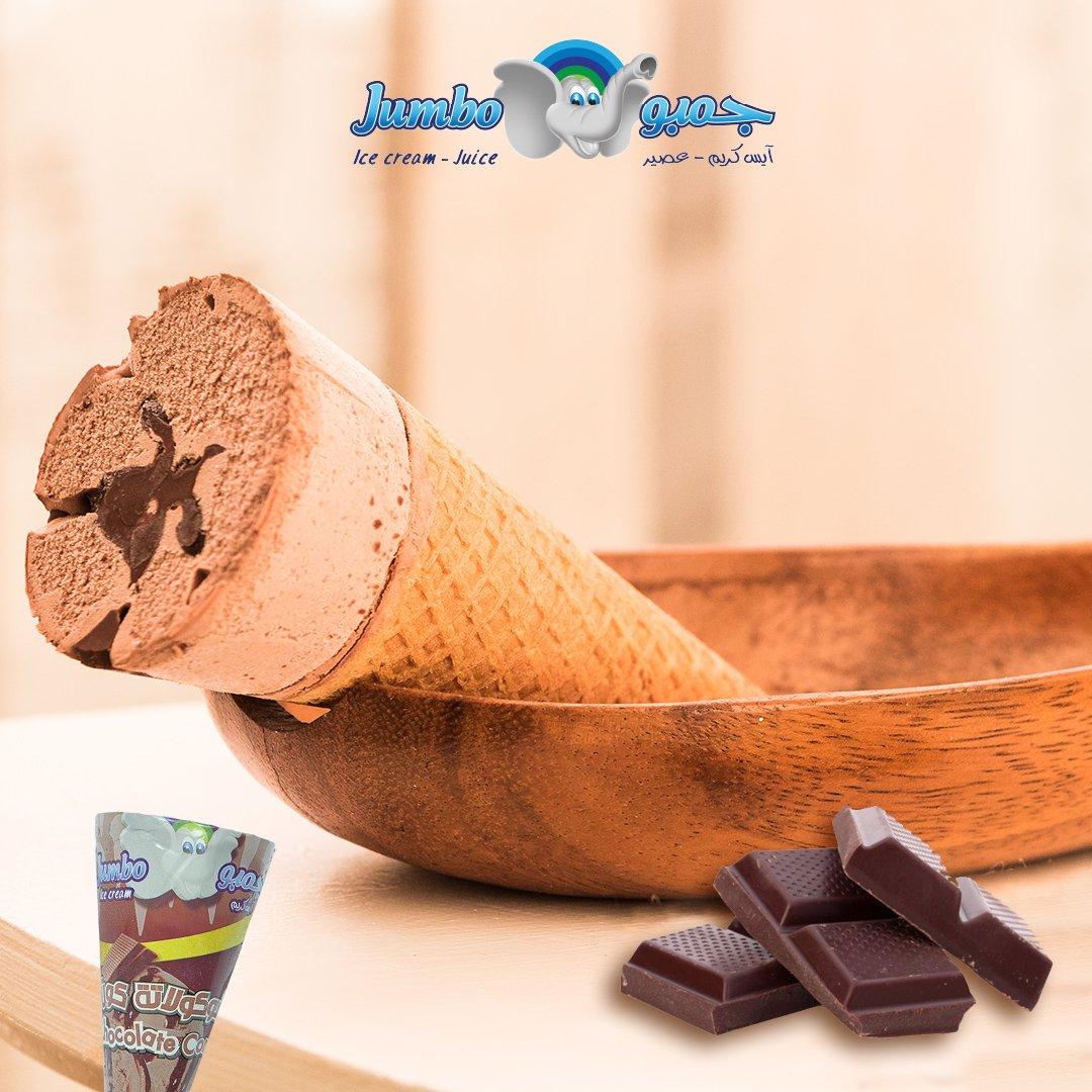 آيس كريم جمبو On Twitter كون جمبو بطعم الشوكولاتة لكل الأوقات جمبو السعودية المملكة ايس كريم عصير