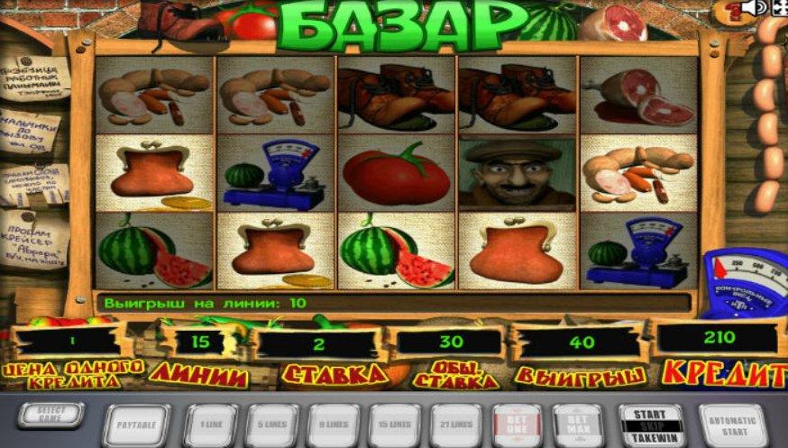 игровыеавтоматы базар бесплатные