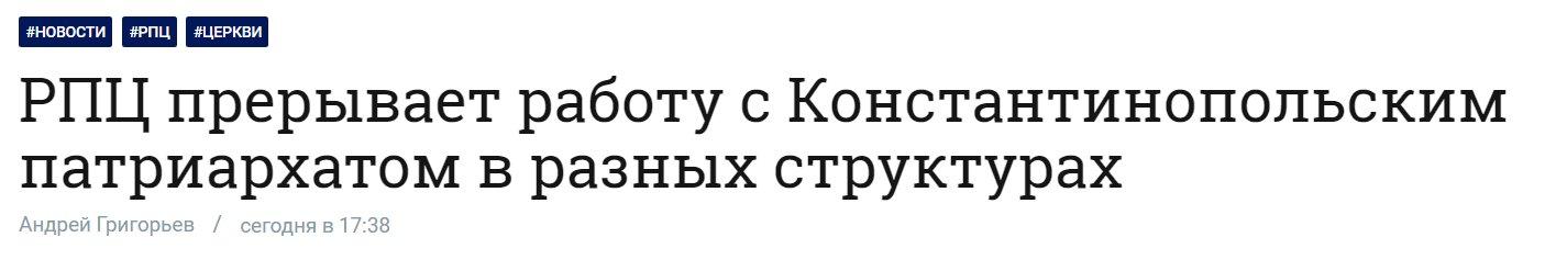 Українців, які зазначають, що належать до вірян УПЦ КП, майже втричі більше, ніж вірян УПЦ МП, - опитування КМІС, СОЦІС і Центру Разумкова - Цензор.НЕТ 4200