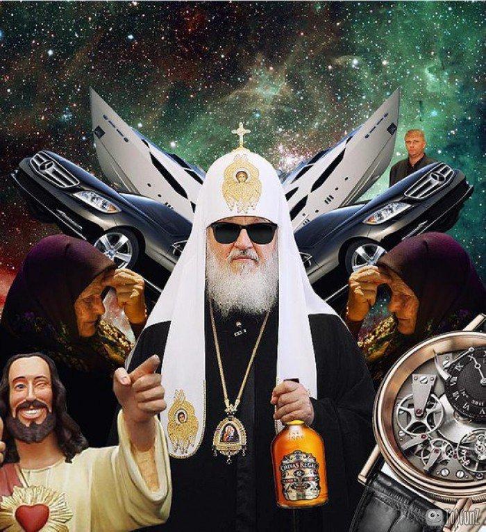Крейсер, смешные картинки патриарх