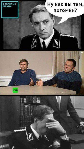 Ложь и фабрикация, которые оскорбляют мыслящую публику, - западные СМИ об интервью россиян, подозреваемых в отравлении Скрипаля - Цензор.НЕТ 1504