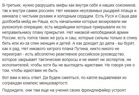 Ложь и фабрикация, которые оскорбляют мыслящую публику, - западные СМИ об интервью россиян, подозреваемых в отравлении Скрипаля - Цензор.НЕТ 8891