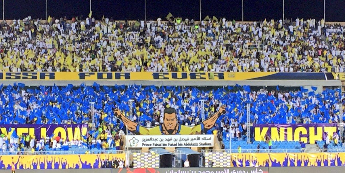 خالد الشنيف 🎙's photo on #النصر_الفيصلي