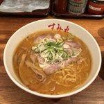 北海道に行こう!熊本市長のすばらしすぎる復興支援ツイート!