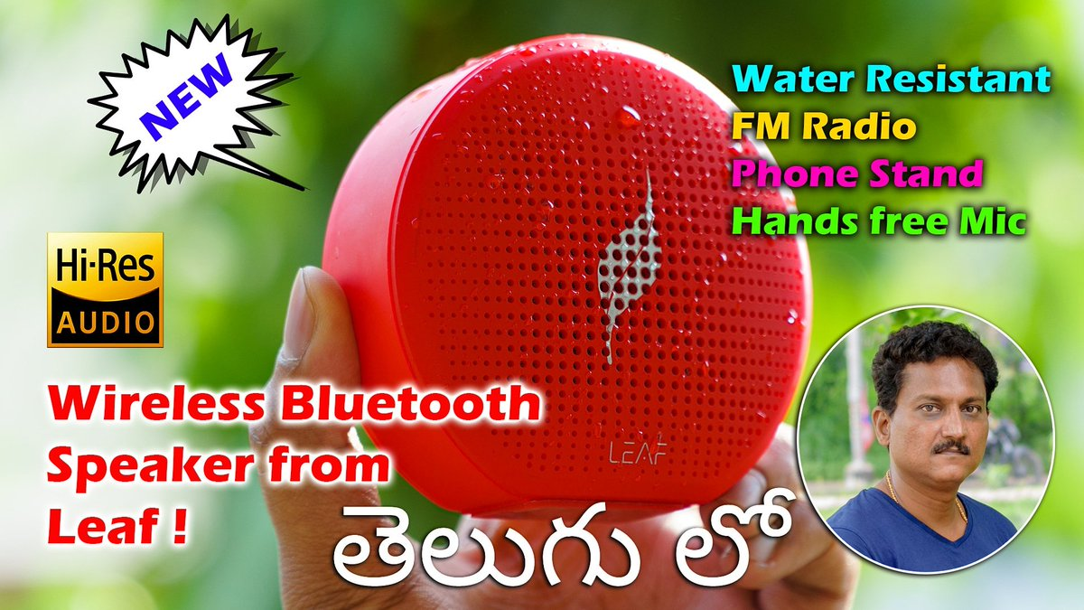 d133eaa40e2f  hires  audio  wireless  bluetooth  speaker  unboxing    review in  telugu  watch the video on my  youtube  channel Link in Bio .pic.twitter.com DPws5bGKHL