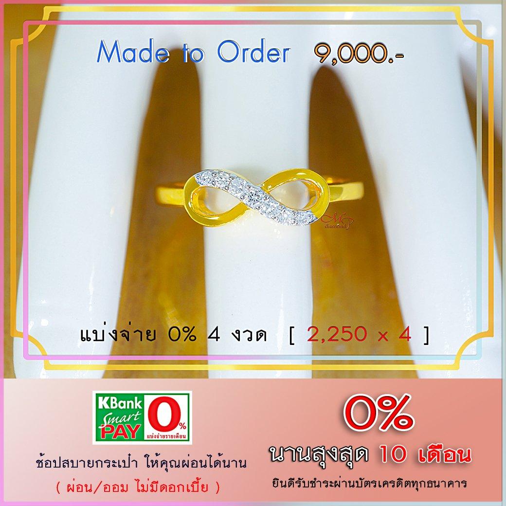 #แหวนเพชร #แหวนเพชรแท้ #ราคาแหวนเพชร #แหวนแต่งงาน #แหวนแต่งงานคู่ #แหวนคู่แต่งงาน #แหวนเพชรราคา #ราคาแหวนแต่งงาน #ต่างหูเพชร #ต่างหูเพชรแท้ แม่ค้า พ่อค้า ร้านนี้ใจดี คุยง่าย ชิ้นไหนลดได้ลดให้ค่ะ คุยรายละเอียด/ราคา ทักแชท  หรือ โทร. 084-427-0544 /Line Official  :  @theonejewelry