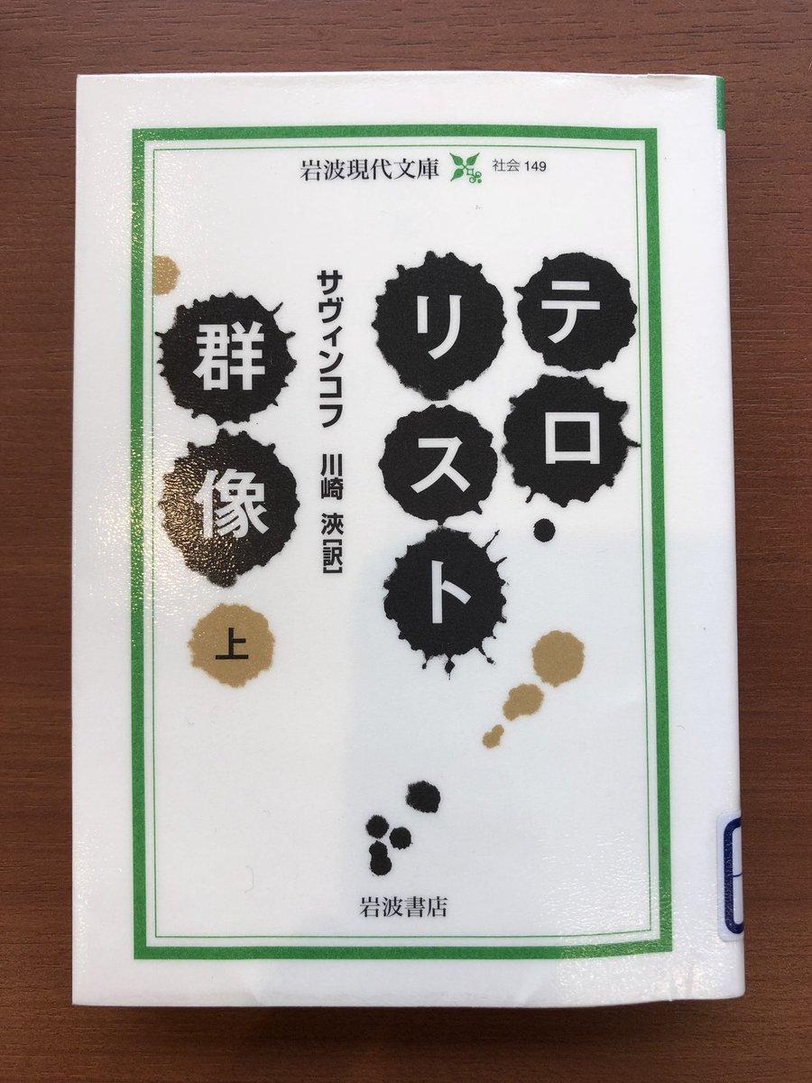 川崎浹 hashtag on Twitter