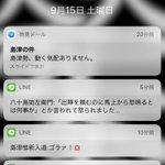 これはおもしろい!本日9月15日は関ヶ原の戦いがあった日!