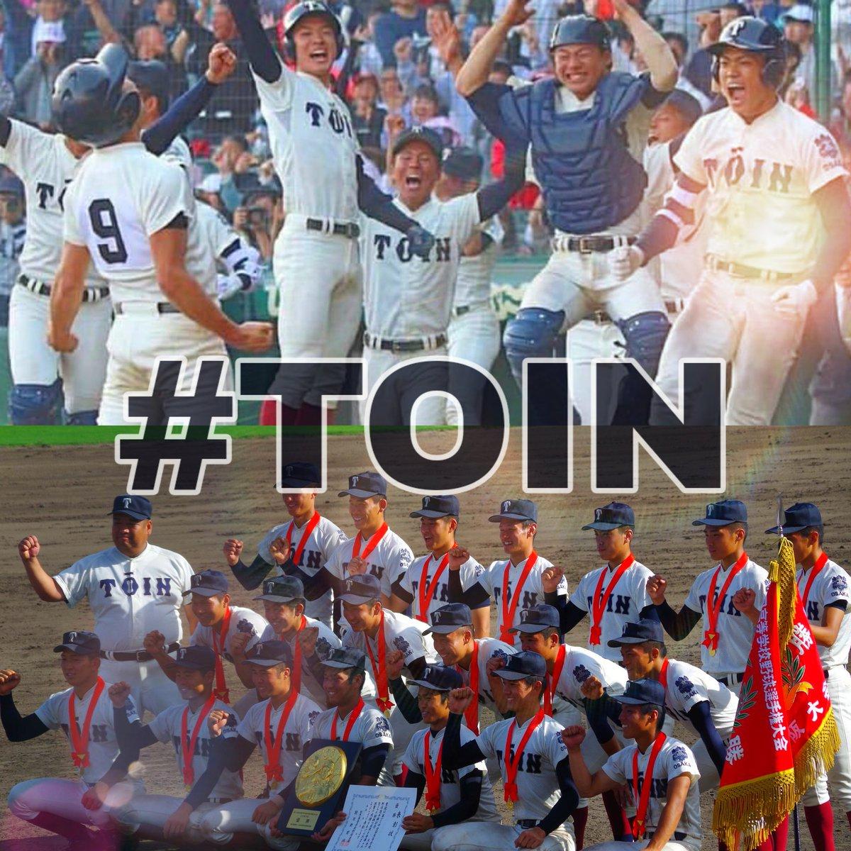 2019年の最高 高校 野球 かっこいい 壁紙 画像の印刷とダウンロード