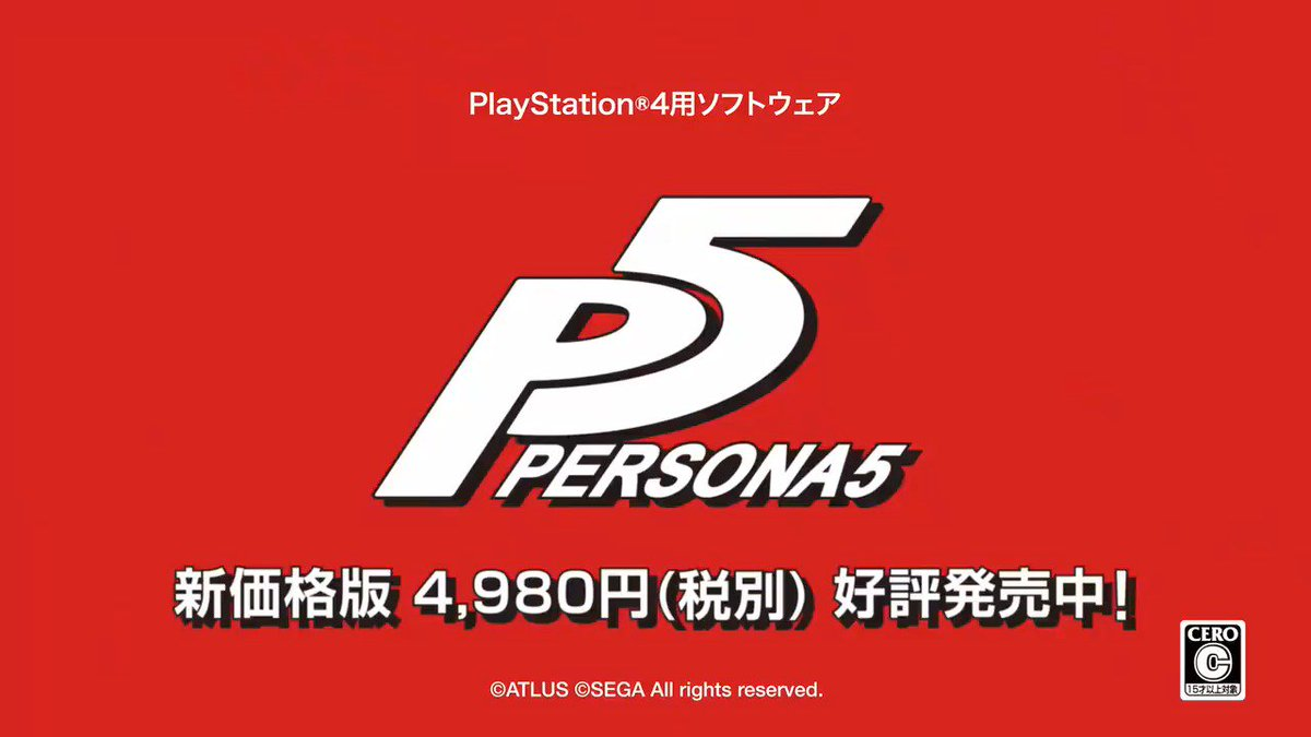 #P5a Latest News Trends Updates Images - p_kouhou