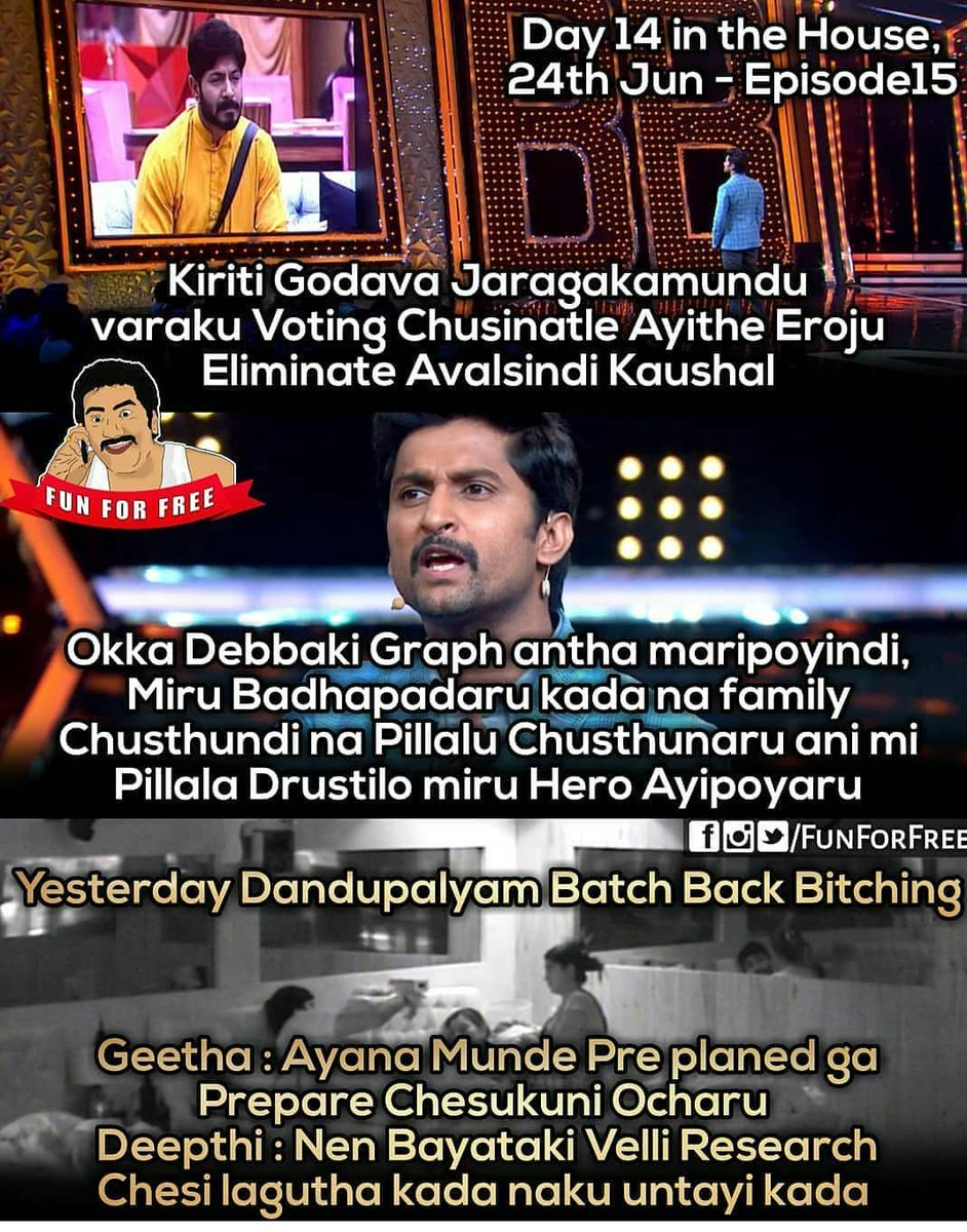 Kaushal Army BIGG BOSS SEASON 2 updates - Forum