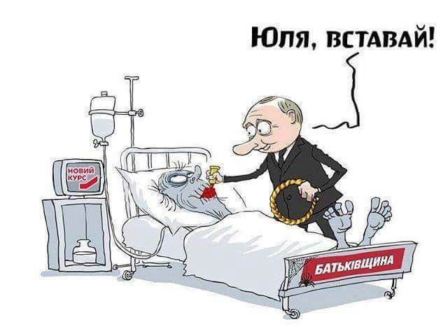 Россия использует лозунг, что у нас ничего не меняется, как оружие против Украины, - Луценко - Цензор.НЕТ 3314