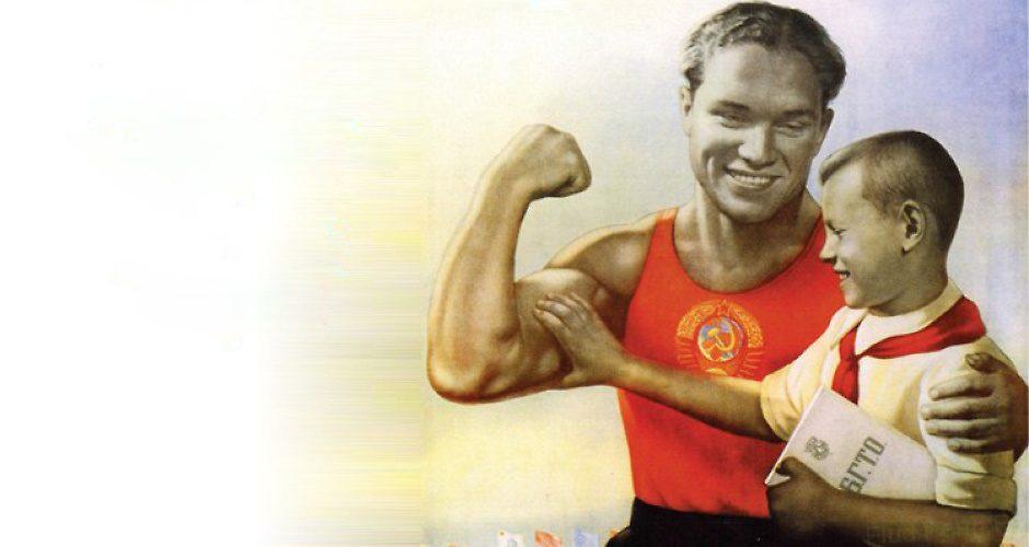 Советские открытки бокс
