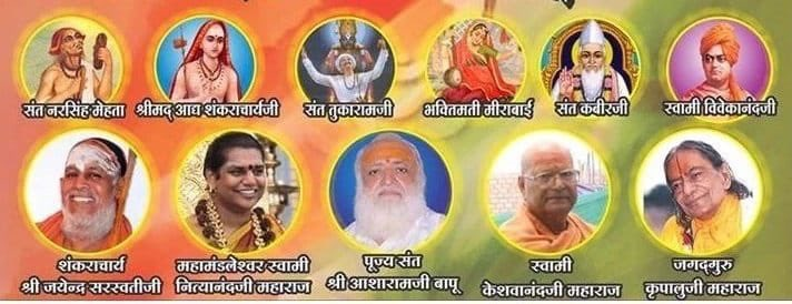 @SimranGoyal13 Pujya Asaram Bapuji, is #EarthSaviour which gives all knowledge of dharm to human for become good human, Bapuji gives knowledge of how to handle bad situations of life easily and from all these things Puja Bapuji becomes the real saviour of earth <br>http://pic.twitter.com/a3IgDqQpxg