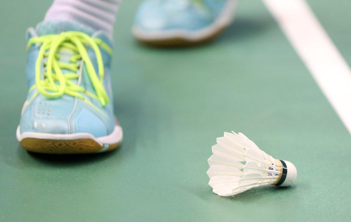Home   Deutscher Badminton Verband