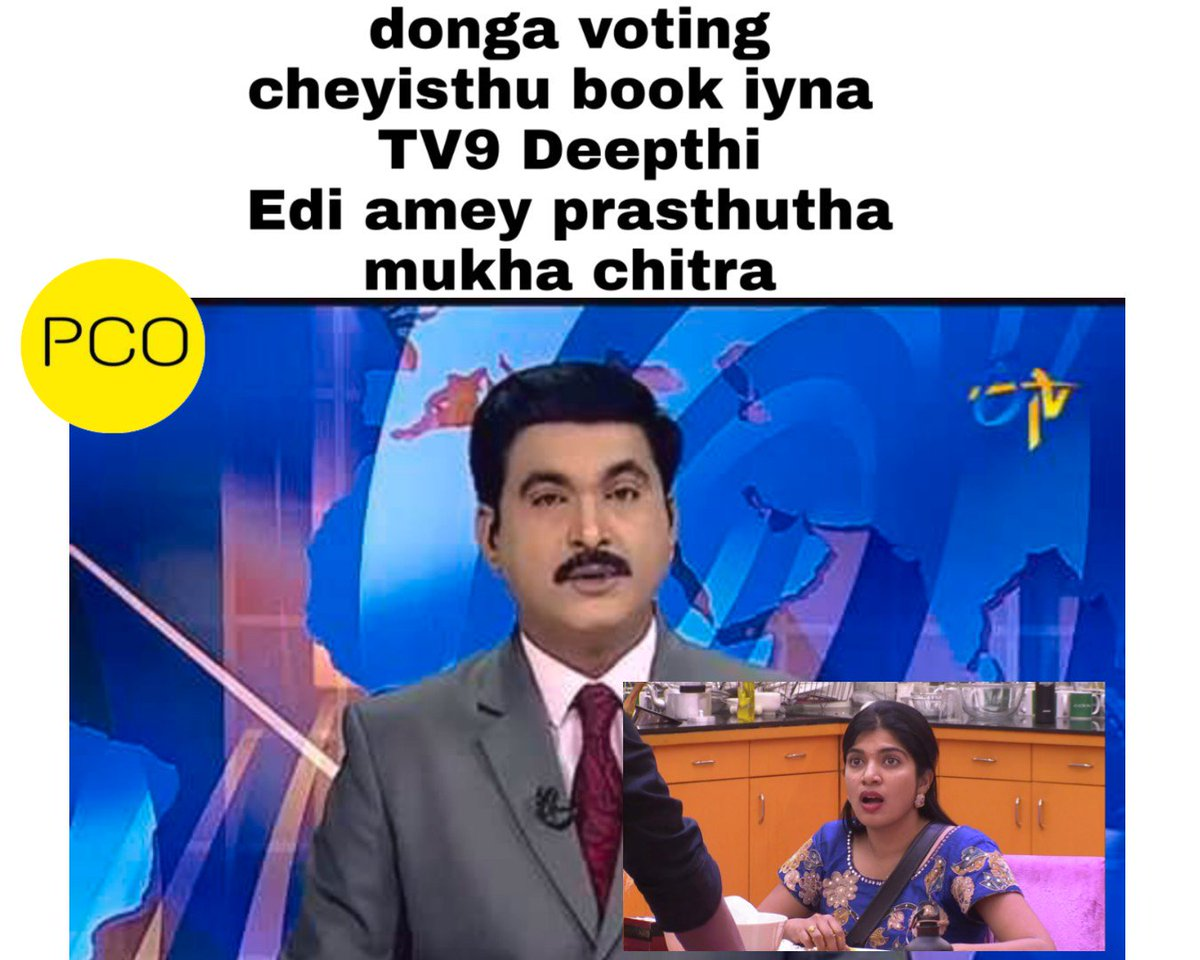 Bigg Boss 3 Vote Scooptimes