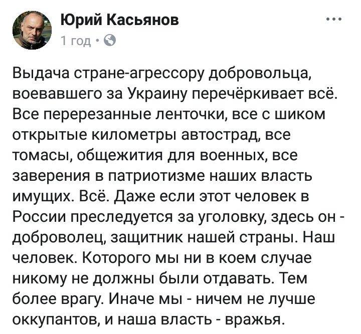 Россия использует лозунг, что у нас ничего не меняется, как оружие против Украины, - Луценко - Цензор.НЕТ 5042
