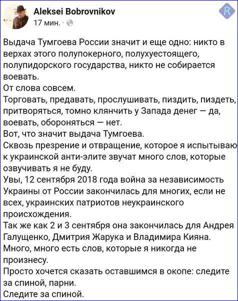 Луценко планирует вернуть на рассмотрение ВР представления на четырех нардепов в понедельник - Цензор.НЕТ 268