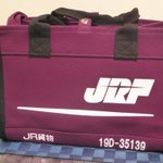 JR貨物のバッグが機能的かつ目立ってとても良い!