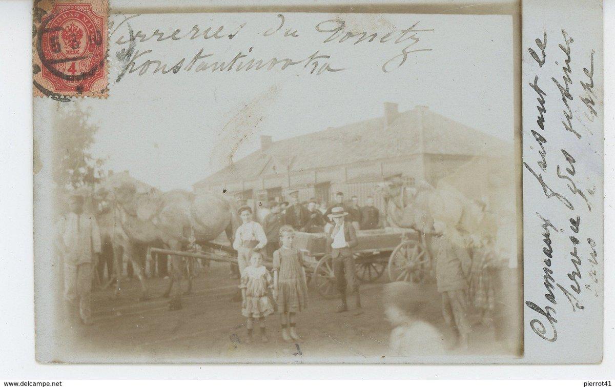 старые открытки подписанные изделия
