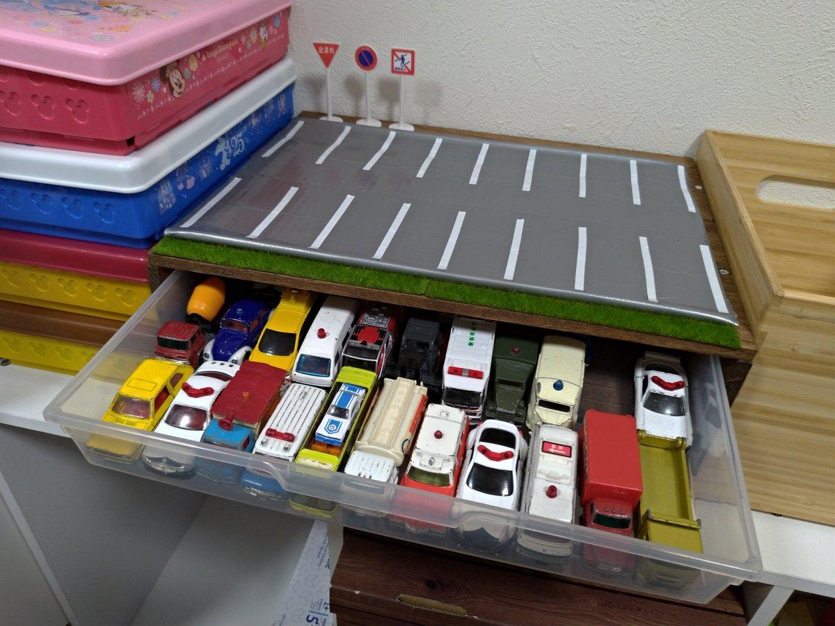 test ツイッターメディア - トミカを収納するのに書類トレーが良いと聞いたので、セリアの書類トレーと木材で頑張ってみた。  ダンボール+ガムテープの駐車場を乗せて、完成です??  #収納 #100均 #トミカ #セリア https://t.co/q8iJ6QDHAB