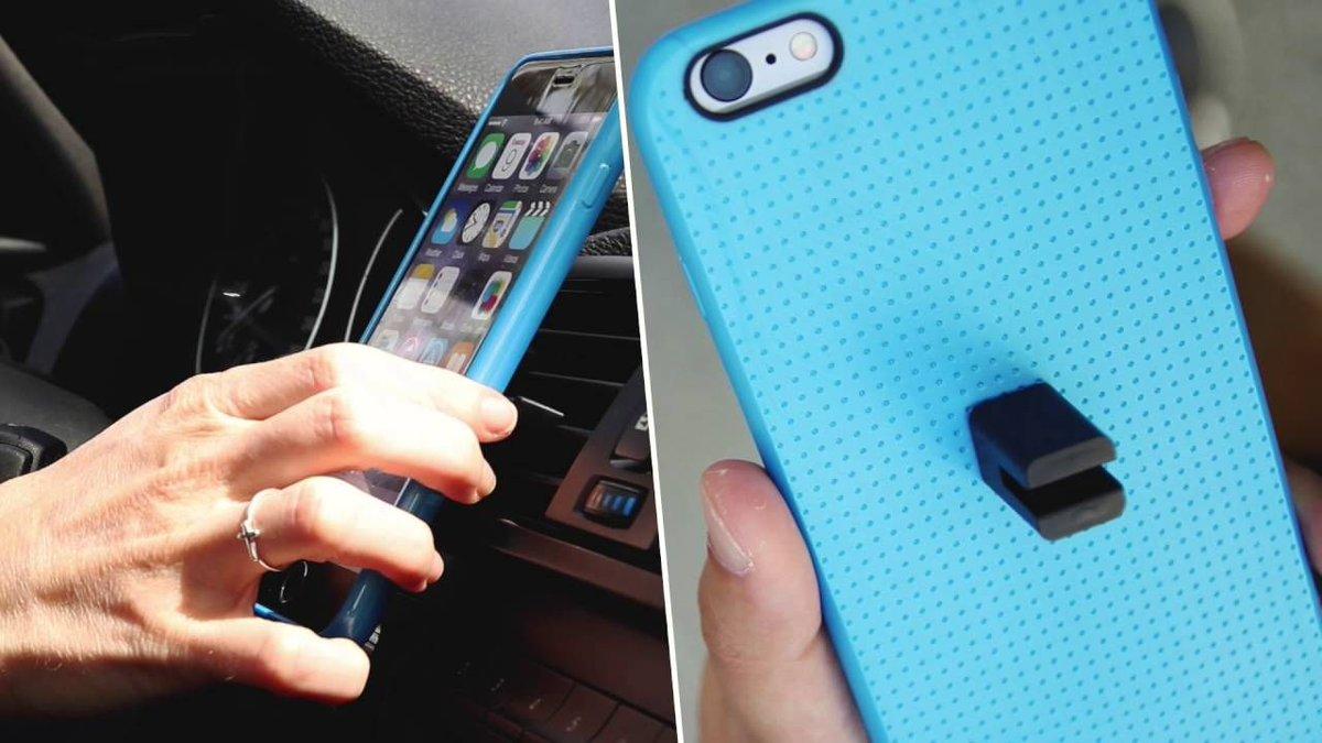 66794a16b05 CarClip, la funda con soporte magnético de coche para tu móvil ▷ https: