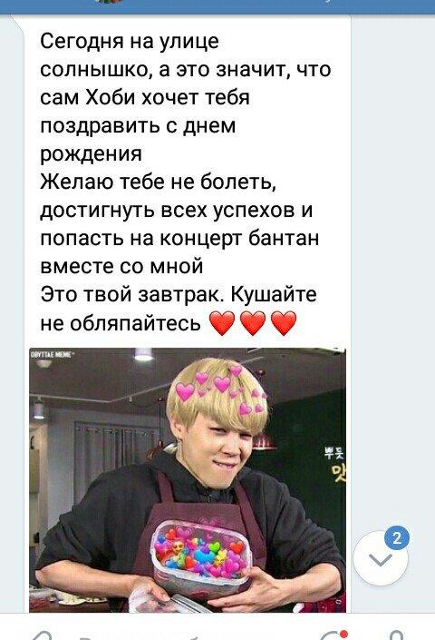пожалуй это лучшее поздравление сгущенкой